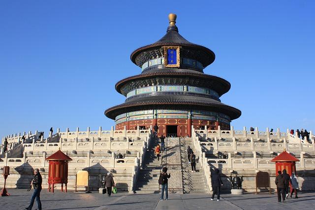 天壇:北京の皇帝祭壇の画像1