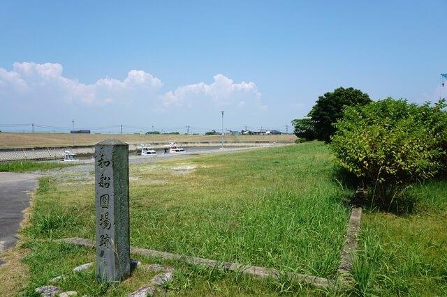 明治日本の産業革命遺産 製鉄・製鋼、造船、石炭産業の画像21