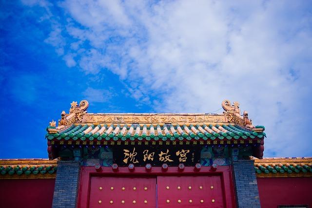 北京と瀋陽の故宮の画像12