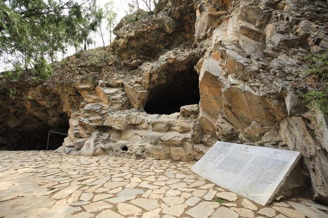 北京原人化石出土の周口店遺跡の画像2