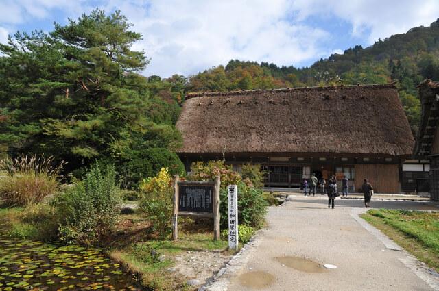 荻町集落の画像3