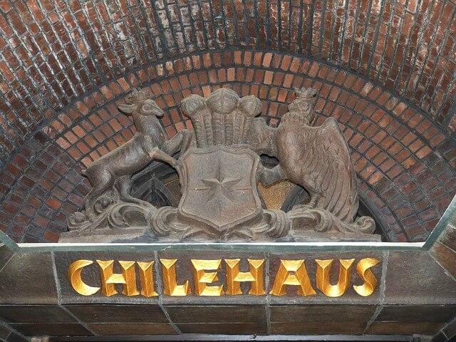 シュパイヒャーシュタットと、チリハウスのあるコントールハウス地区の画像2