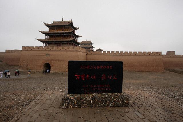 万里の長城の画像28