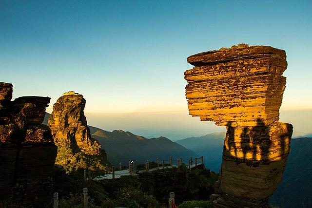 梵浄山の画像1