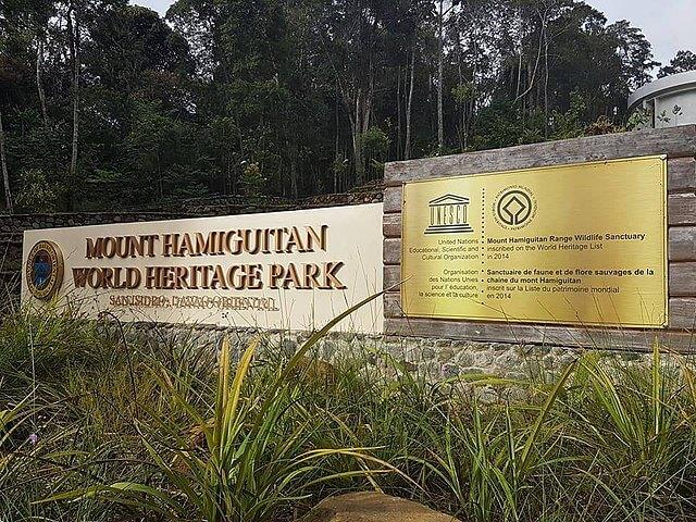 ハミギタン山地野生生物保護区の画像1