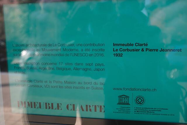 ル・コルビュジエの建築作品-近代建築運動への顕著な貢献-の画像16