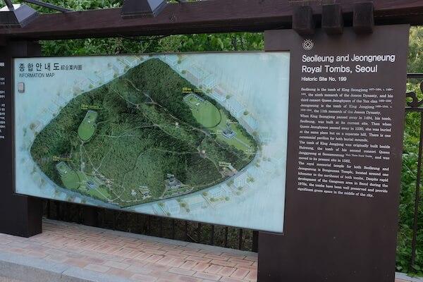 宣靖陵の画像10