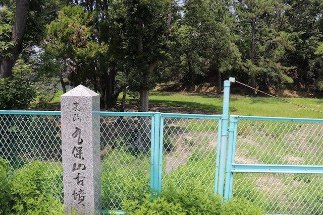 https://upload.si-p.net/img/1563615845_maruhoyamakofun.JPG