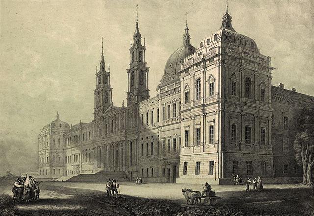 マフラ王家の建物‐宮殿、バシリカ、修道院、セルク庭園、狩猟公園(タパダ)の画像1