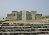 http://world-heritage.s3-website-ap-northeast-1.amazonaws.com/img/1496125877_pyramid-Xochicalco.jpg