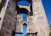 http://world-heritage.s3-website-ap-northeast-1.amazonaws.com/img/1498710325_etchmiadzin-1781463_640.jpg