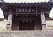 http://world-heritage.s3-website-ap-northeast-1.amazonaws.com/img/1500468858_pixta_10290238_S(1).jpg