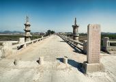 http://world-heritage.s3-website-ap-northeast-1.amazonaws.com/img/1627232202_640px-Luoyang_Bridge4.jpeg
